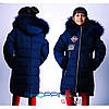 Курточка зимняя для девочки, фото 3