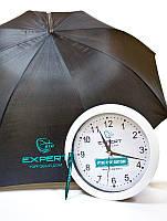 Зонты с логотипом, часы с логотипом, часы с фото