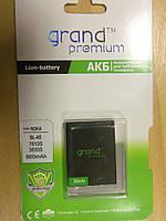 Аккумулятор GRAND Premium NOKIA  BL-4S (860 mAh)