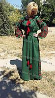 Платье женское с вышивкой СЖ 80-16,сукня, купити сукню, жіноча сукня, сукня з вишивкою,вишита сукня