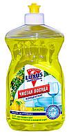 """Чистая посуда """"Лимон"""" """"LUXUS Professional"""""""