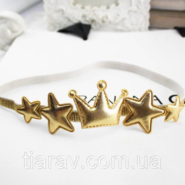 Повязка корона для волос в звездах золотая детская тиара повязочка для девочек