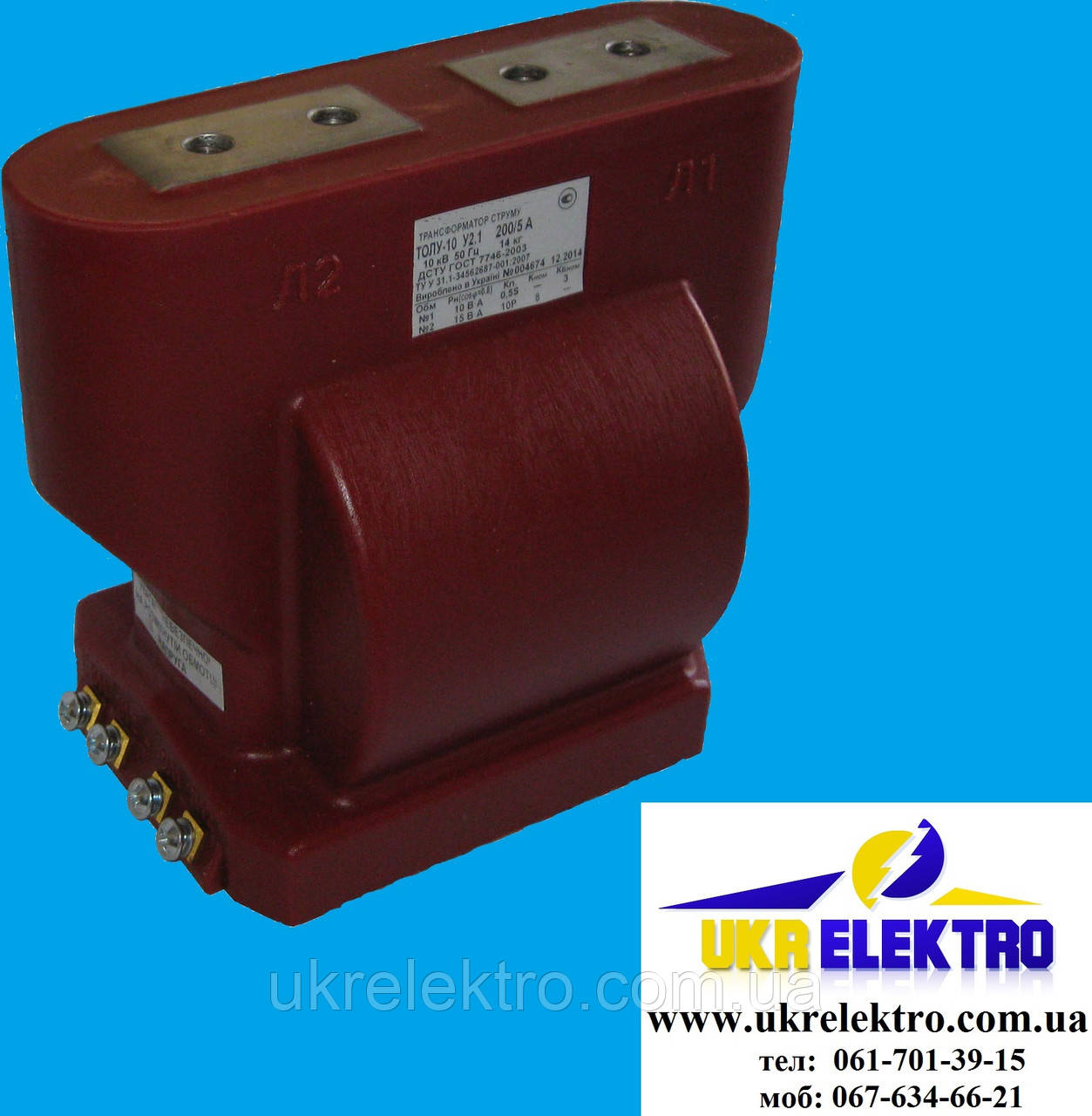 Трансформатор тока ТОЛУ-10 20/5 0,5s