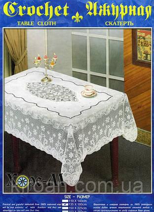 Скатерть Виниловая Ажурная 135х180, фото 2