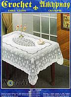 Скатерть Виниловая Ажурная 135х180