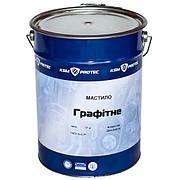 Смазка графитная KSM Protec ведро 17 кг (KSM-17G)