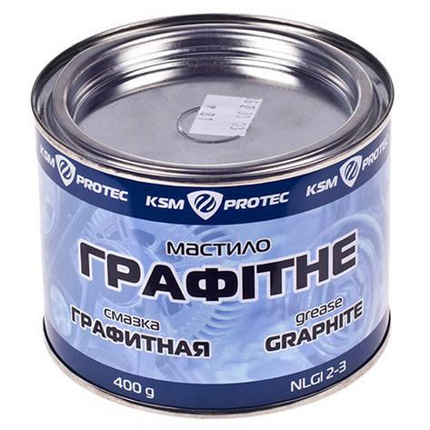 Смазка графитная KSM Protec банка 0,4 кг (KSM-04G), фото 2