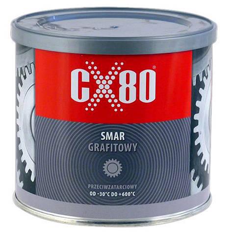 Смазка графитовая CX-80 500г, фото 2