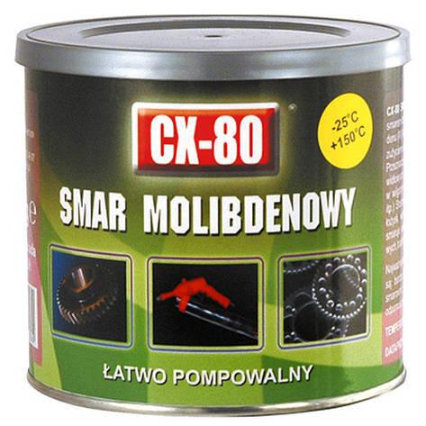 Смазка молибденовая CX-80 500г, фото 2