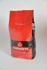 Кофе в зернах Covim Granbar  1кг