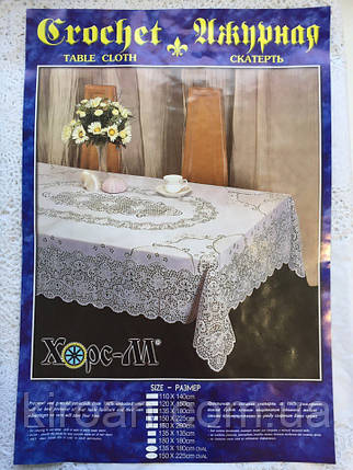 Скатерть Виниловая Ажурная 150х225, фото 2