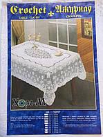 Скатерть Виниловая Ажурная 150х225