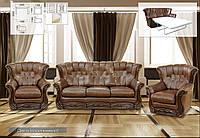 Кресло Лексус нераскладное диего коричневый