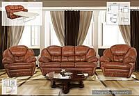 Кресло Магнат нераскладное кожзам коричневый, бежевый.