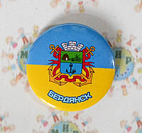Значок сувенирный Бердянск символика города