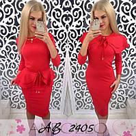 Женское платье со съёмной баской № 1050 вик.
