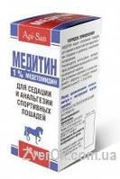 Медитин 0,1% 10 мл для ввода наркоза Апи-сан