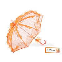 Зонт кружевной для карнавала оранжевый 7695-2