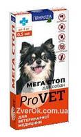 Мега Стоп  ProVET для собак до 4 кг 4 пипетки по 0,5 мл