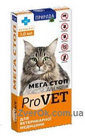 Мега Стоп  ProVET для кошек 4-8 кг 4 пипетки по 1 мл