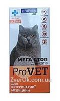 Мега Стоп  ProVET для кошек до 4 кг 4 пипетки по 0,5 мл