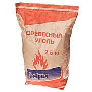 Уголь древесный HELPIX 2,5кг
