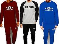 Спортивный костюм мужской умбро,Umbro