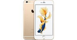 Cмартфон Apple iPhone 6s 16GB Gold Оригинал Neverlock Гарантия 6 мес!  +стекло и чехол!