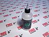 Stencil Stuff  Трансферный гель