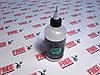 Stencil Stuff  Трансферный гель 240 мл, фото 2