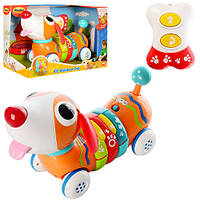 Собака 1142-NL р/у, 26 см, 2 режим, ездит, двигает головой, музыка, звук, свет, на батарейке, в коробке
