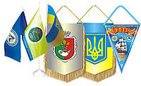 Флаги, печать флагов, флажков, флагштоки, вымпела, прапори