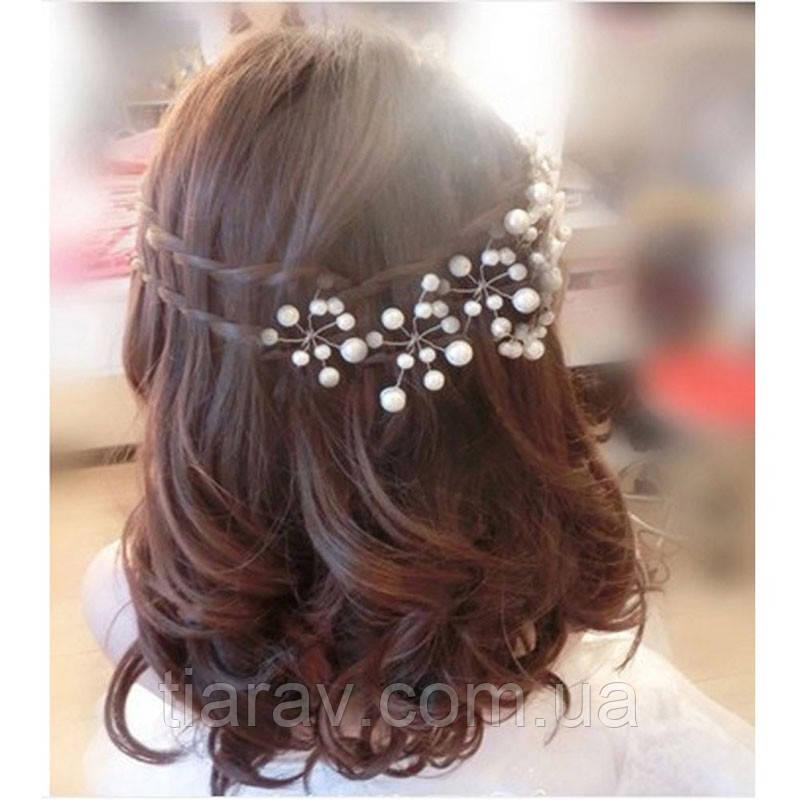 Свадебные шпильки для волос, шпильки с бусинками, шпилька , шпильки
