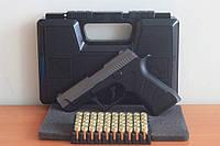 Пистолет сигнальный EKOL ALP (серый)