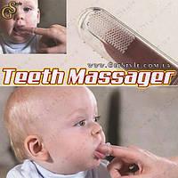 "Щетка-массажер для малыша - ""Teeth Massager"" - 2 шт."