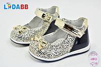 Туфельки для девочки ортопедические  р.19-26 ТМ Jong Golf (LяDABB)
