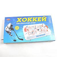 """Игра """"Хоккей Play Smart"""""""