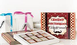 "Шоколадный набор ""Самому настоящему мужчине"" / Шоколадний набір"