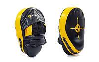 Лапа Изогнутая (2шт) Кожа RIV MA-3302 (черно-желтая, р-р 30x22x11см)