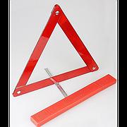 Знак аварийный ЗА 004 (109RT001) пластиковая упаковка