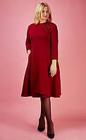 Элегантное женское платье больших размеров