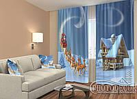 """ФотоШторы """"Дед Мороз на санях"""" 2,5м*2,0м (2 половинки по 1,0м), тесьма"""