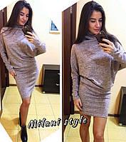 Женское платье Летучая мышь л-21032498