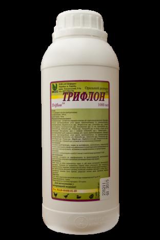 Трифлон (энрофлоксацин 10%, триметоприм 5%) 1 л Биофарм комплексный ветеринарный антибиотик