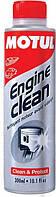 Промывка маслянной системы Motul ENGINE CLEAN AUTO (300ML), Group (Default), 816115, промывка