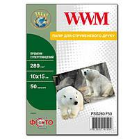 Фотобумага WWM премиум суперглянцевая 280г/м кв, 10 на 15, 50л (PSG280.F50)