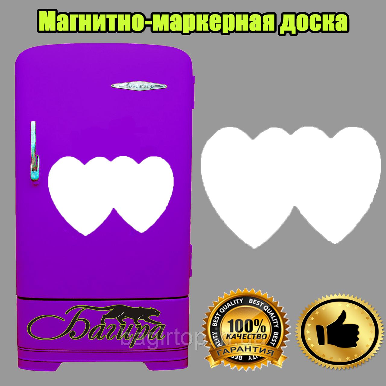 Магнитно-маркерная доска  Сердечки пара