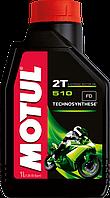 Масло для двухтактного двигателя Motul 2T 510 1L, 837411