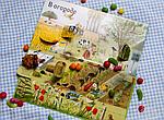 Детские интерактивные книги