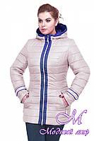 Женская демисезонная куртка батал (р. 48-64) арт. Инара